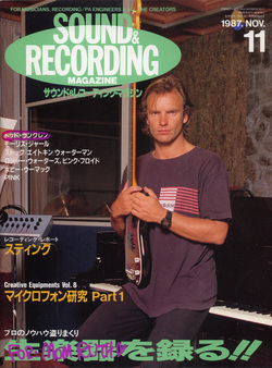 Sound & Recording Nov 1987