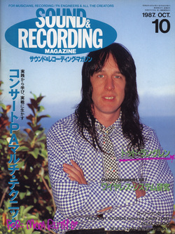 Sound & Recording Oct 1987